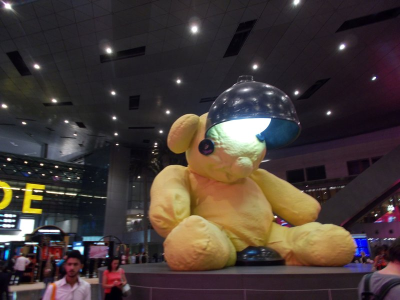 Doha Hamad International Airport.
