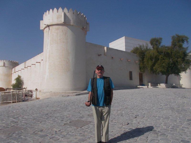 Al Koot Fort.