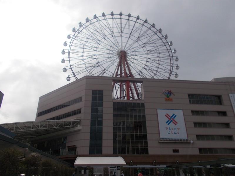 Kagoshima Chuo Station.