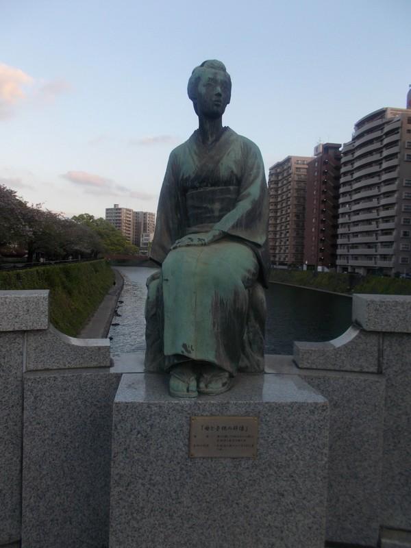 Statue of Elegant Japanese Lady.
