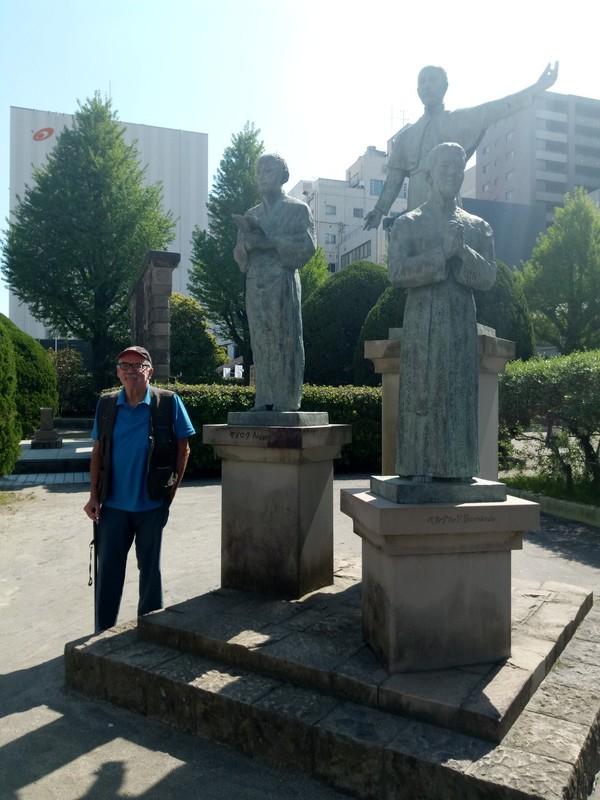 Xavier Park.