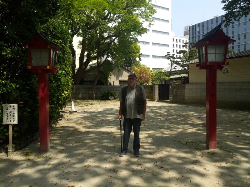 Me at the shrine.