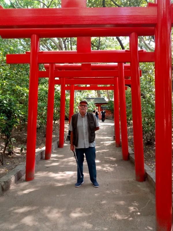 Inari Fox Shrine.