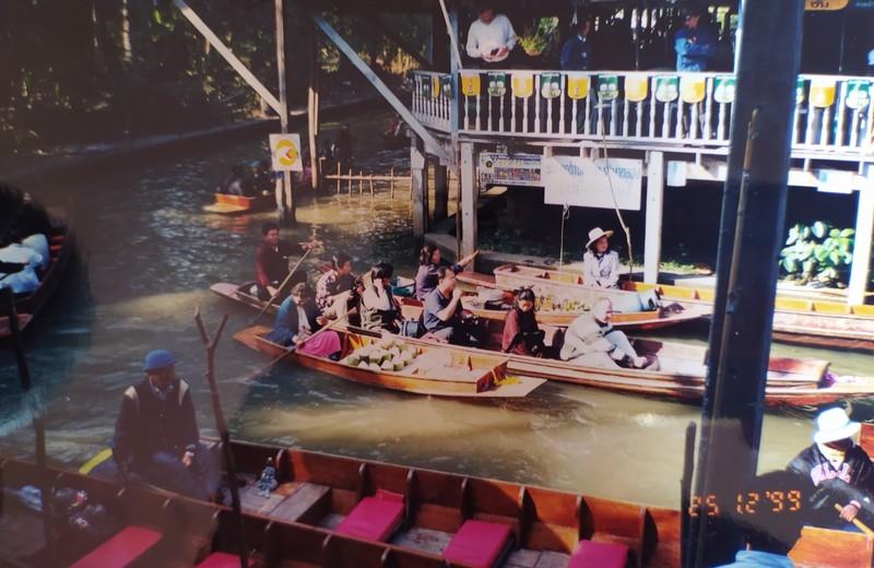 The Floating Market.