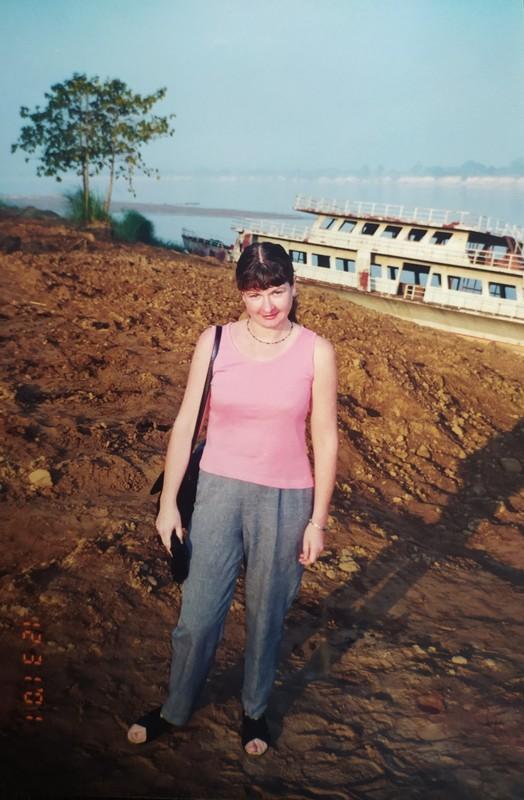 Mekong.