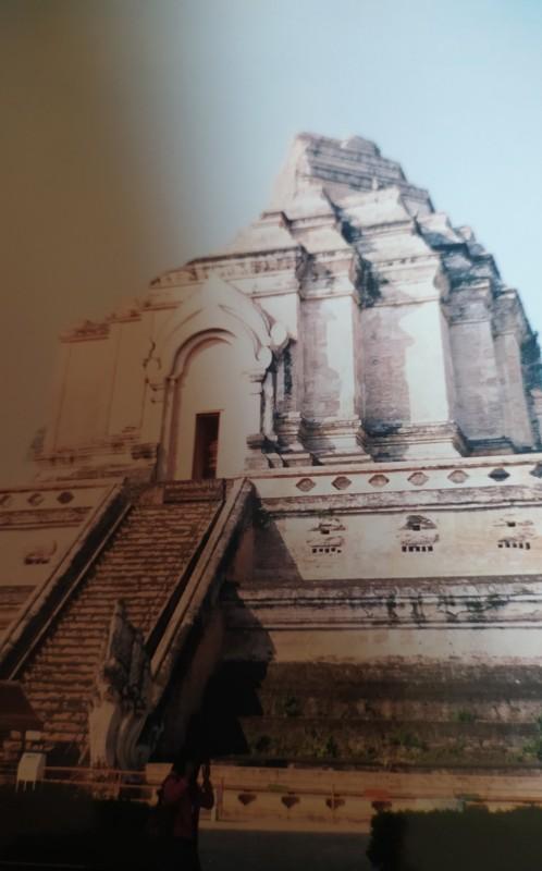 Wat Cheri Luang.