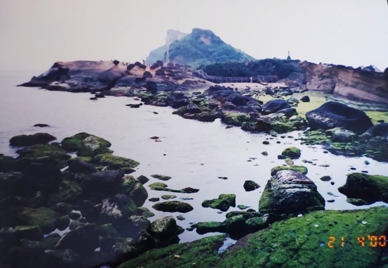 Yehliu Landscape.