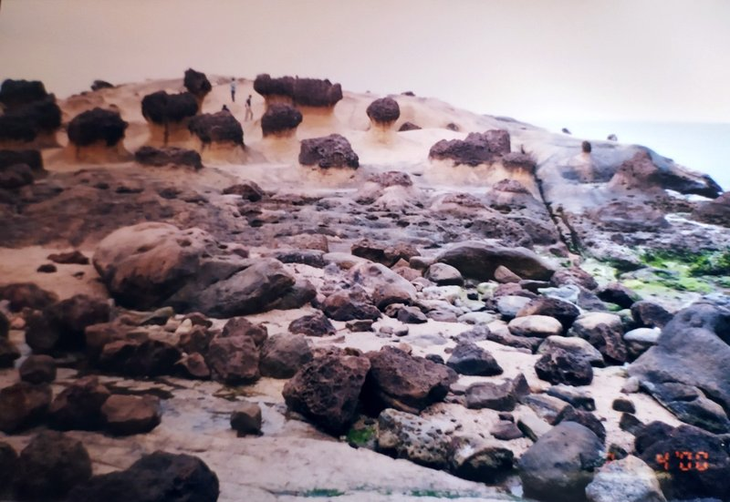 Rock Formations.