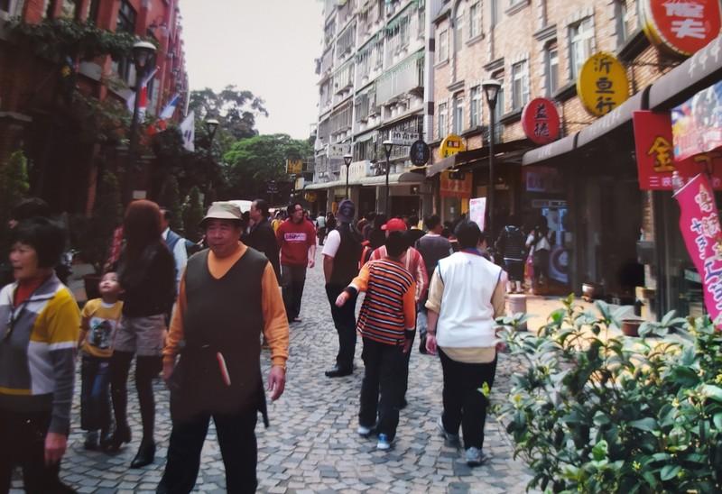 Yinggee Old Street.