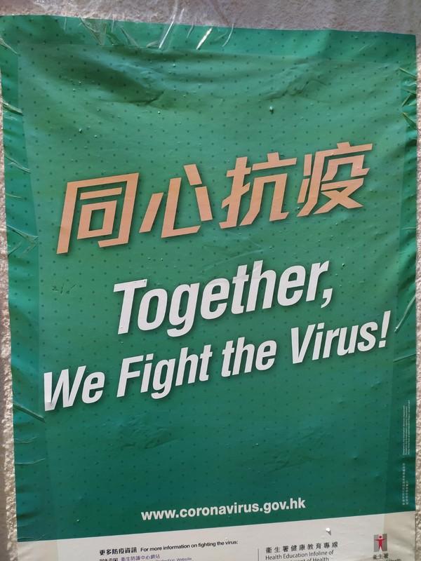 Virus Poster.