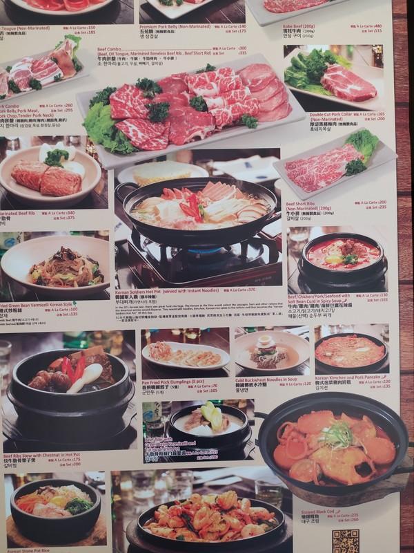 Korean Barbecue Restaurant.