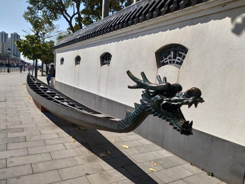 Dragon Boat.