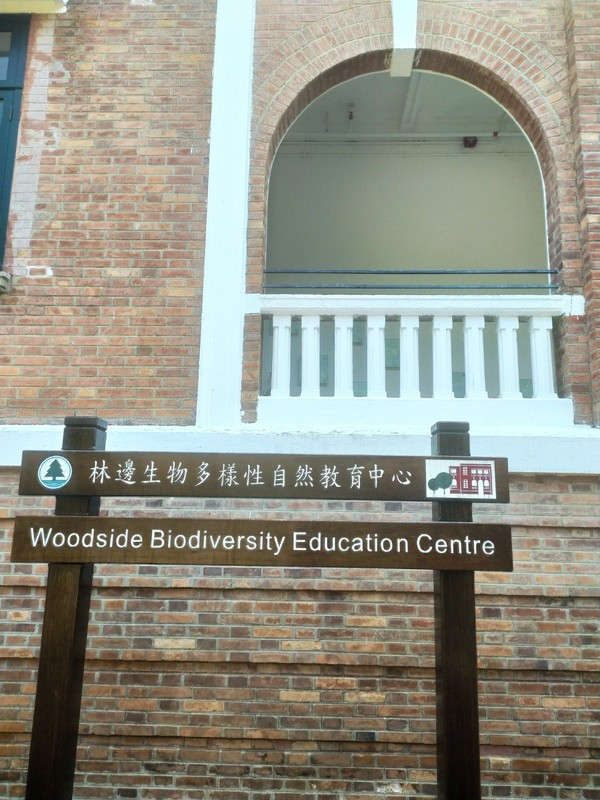 Woodside Biodiversity Centre.