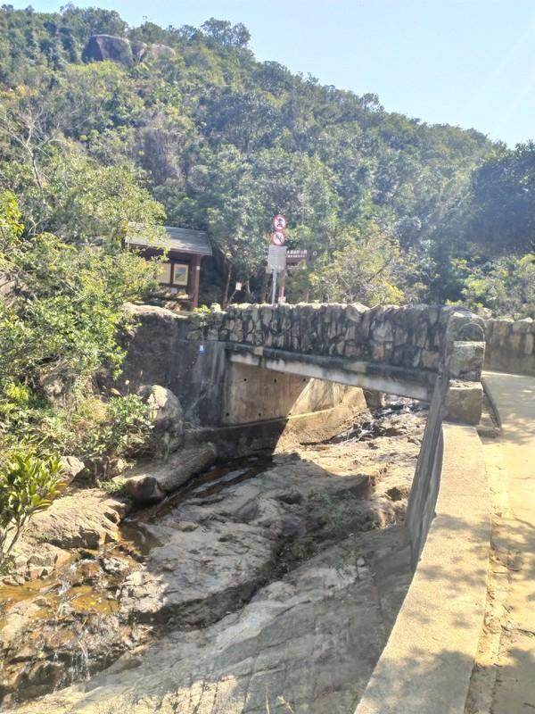 Bridge over the stream.