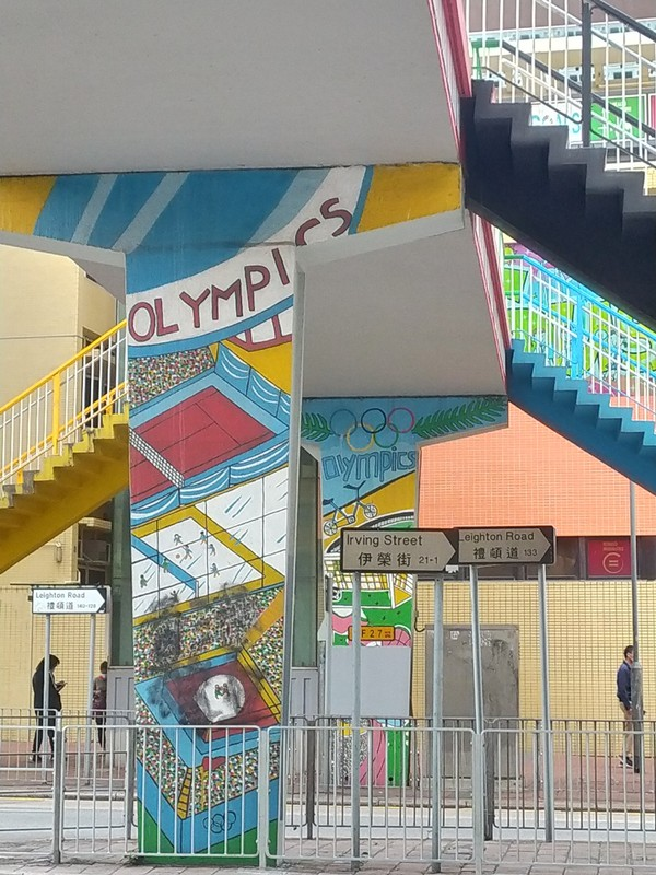Olympic Stairway.