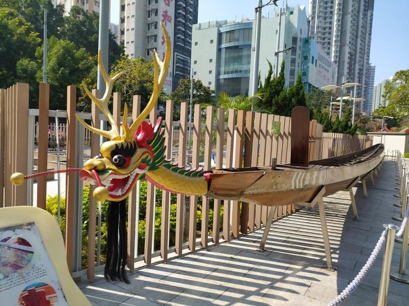 Dragon Boat Sculpture.