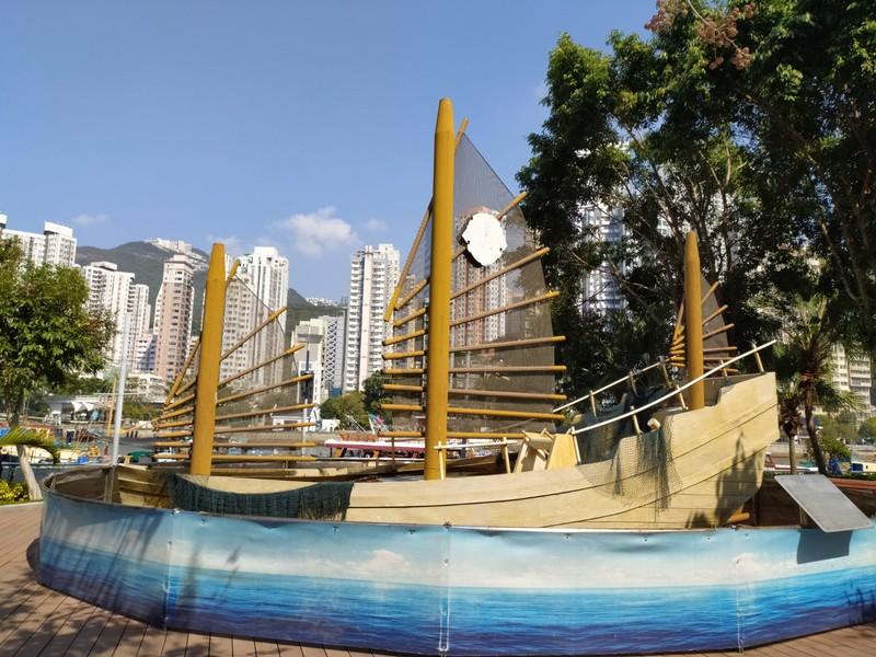 Boat Sculpture.