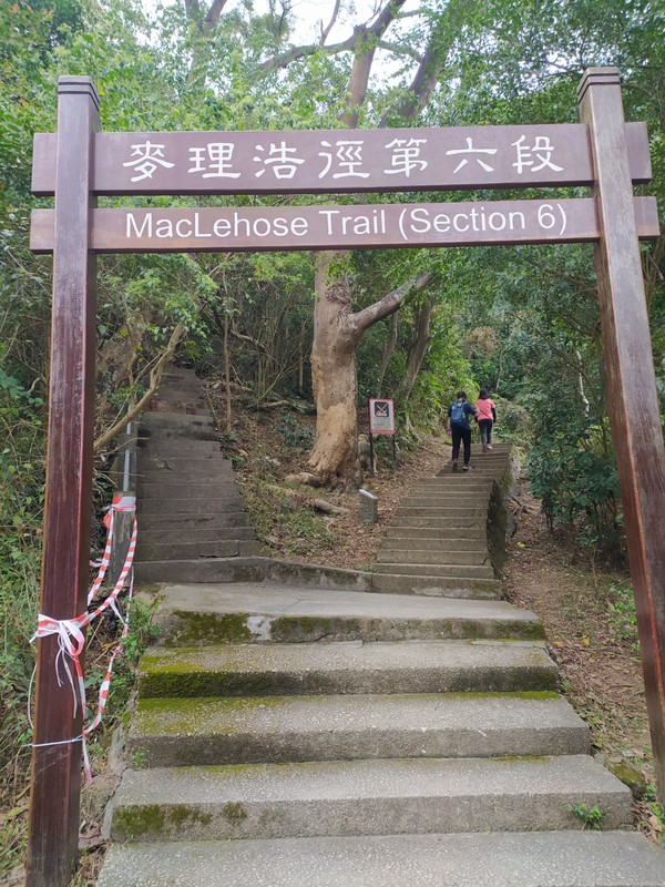 Sign for the Maclehose Trail.