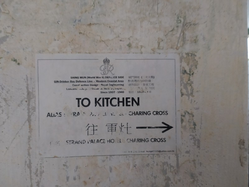 Signs in the Redoubt.