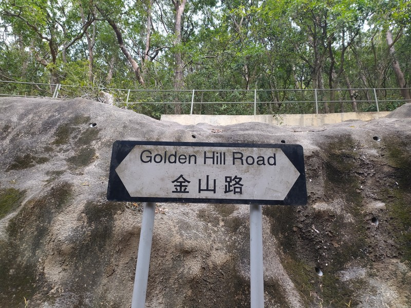 Golden Hill Road Sign.