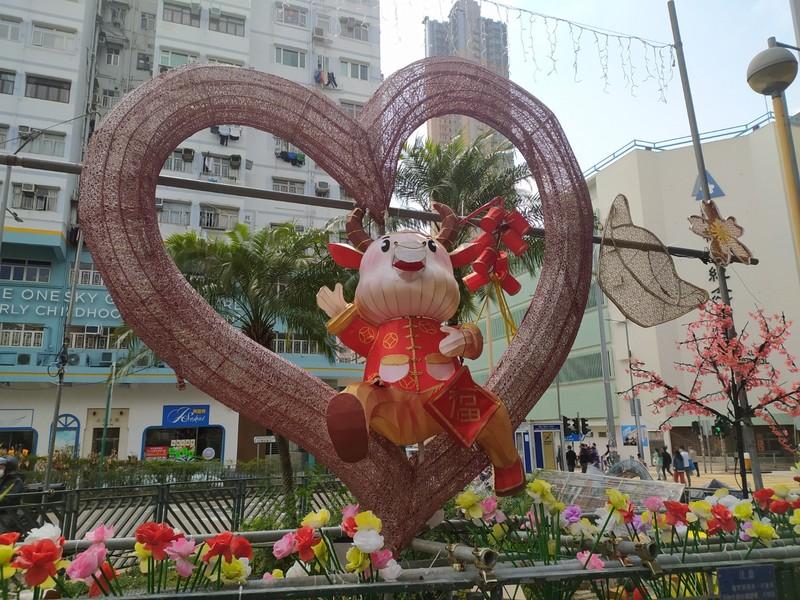 Celebrating the Year of the Ox, Sham Shui Po.