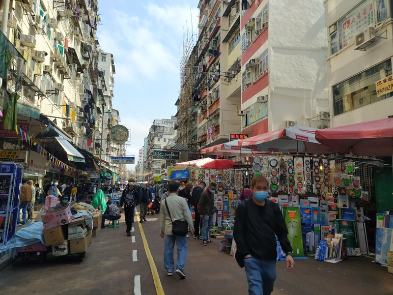 Sham Shui Po Market.
