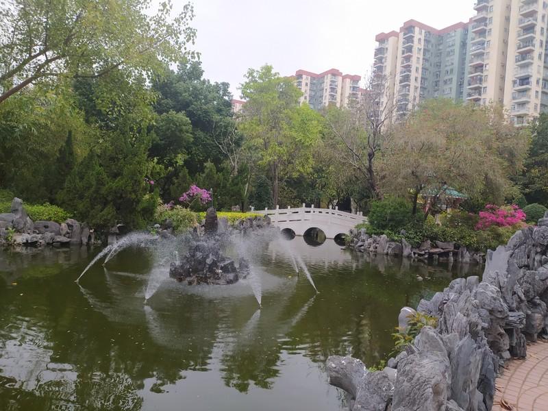 Bridge and Fountain, Chinese Gardens.