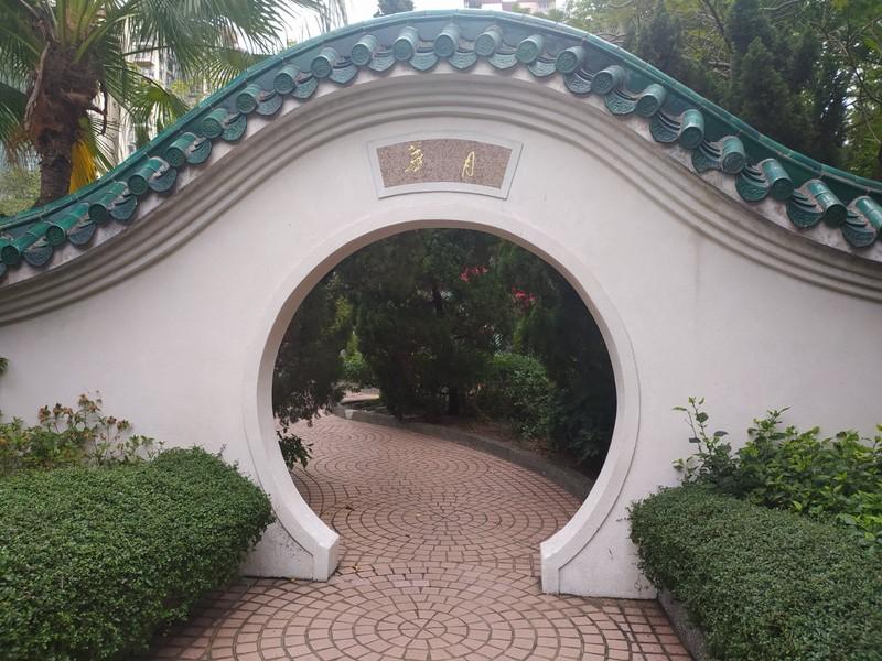 Circular Gateway.