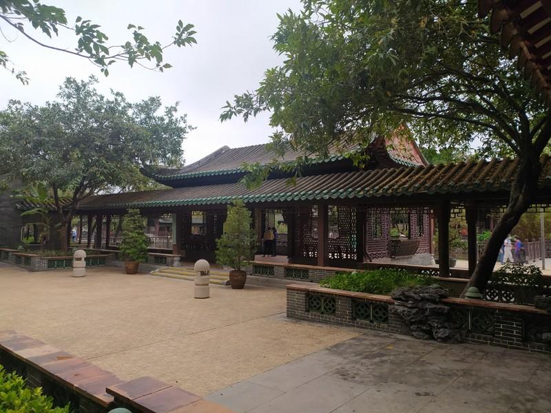 Lingnan Gardens.
