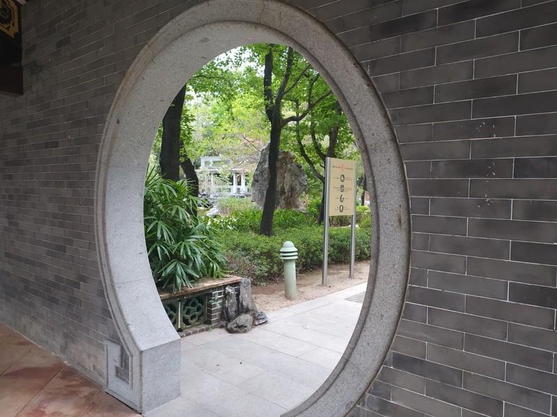 Circular Doorway.