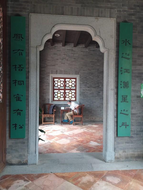 Behind the Doorway.