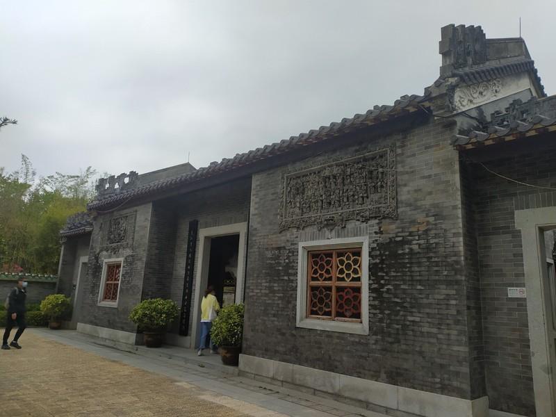 Entrance to Lingnan Gardens.