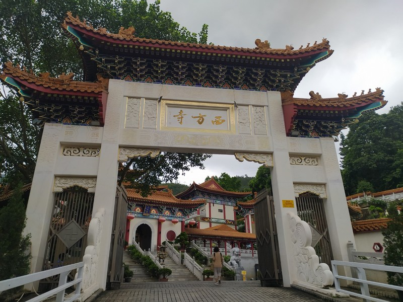 Looking at the monastery through the entrance gate.