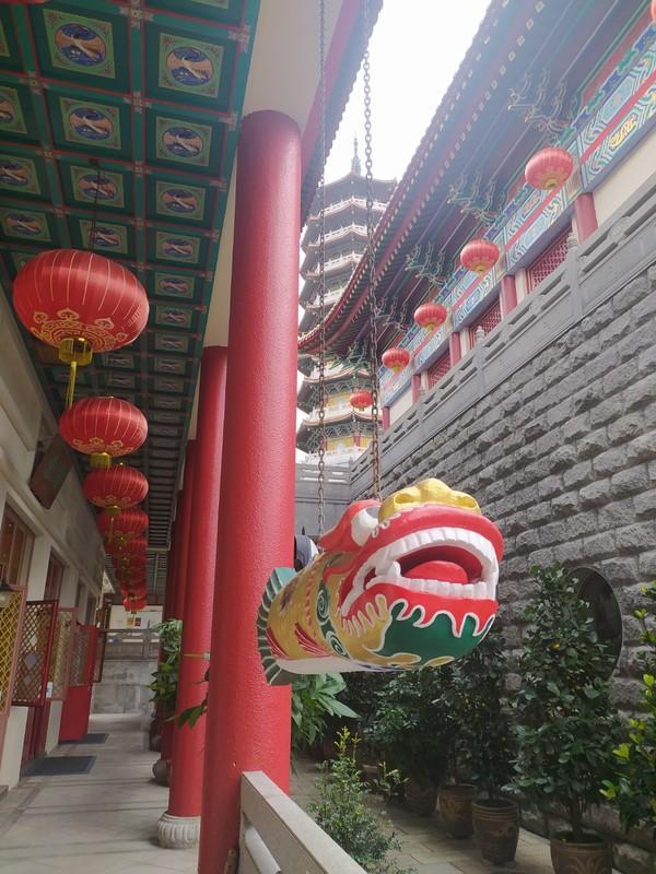 Fish and Pagoda.