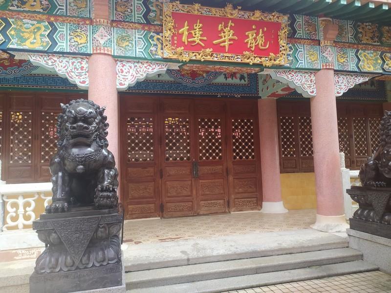 Temple building.
