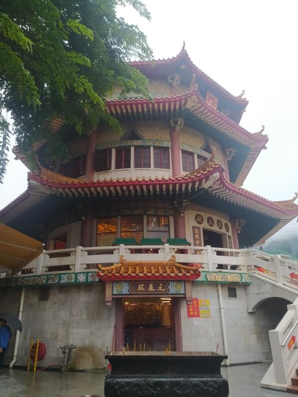 Pagoda.