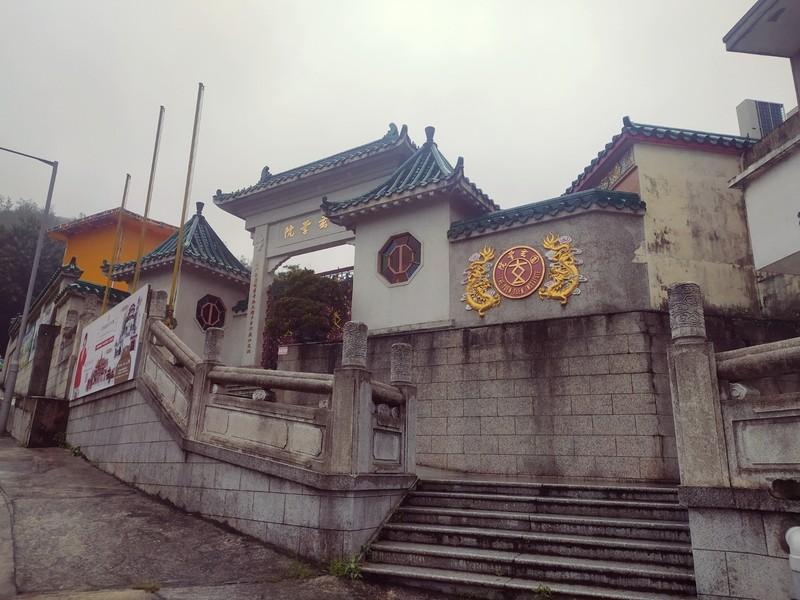 The Yuen Yuen Institute.