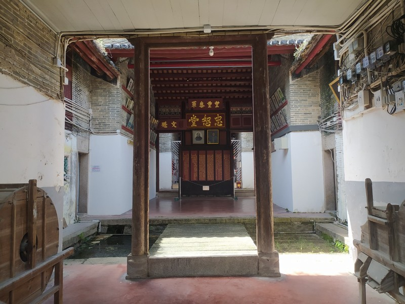 The ancestral hall.