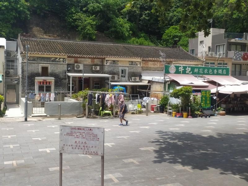 Pai Tau Village.