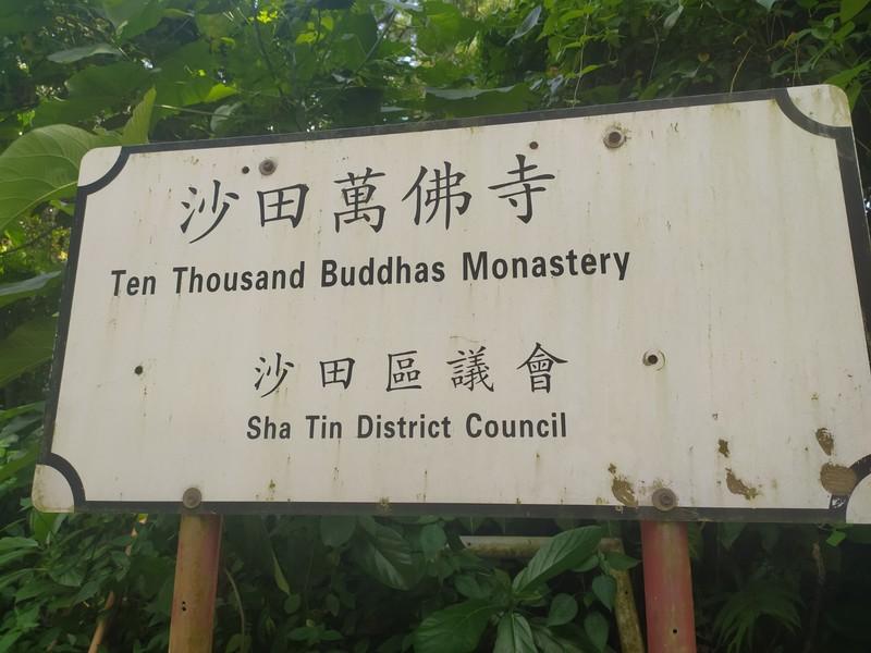 Monastery sign.
