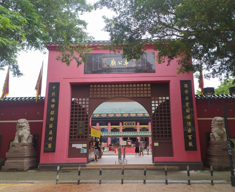 Gateway to the temple.