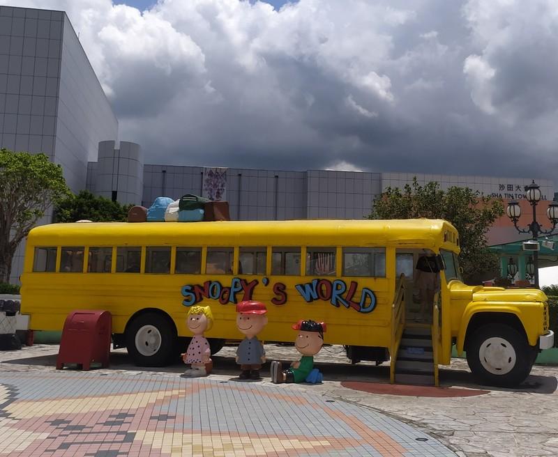 The School Bus.