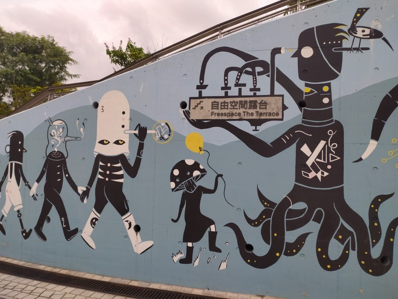 Mural outside the Freespace Building.