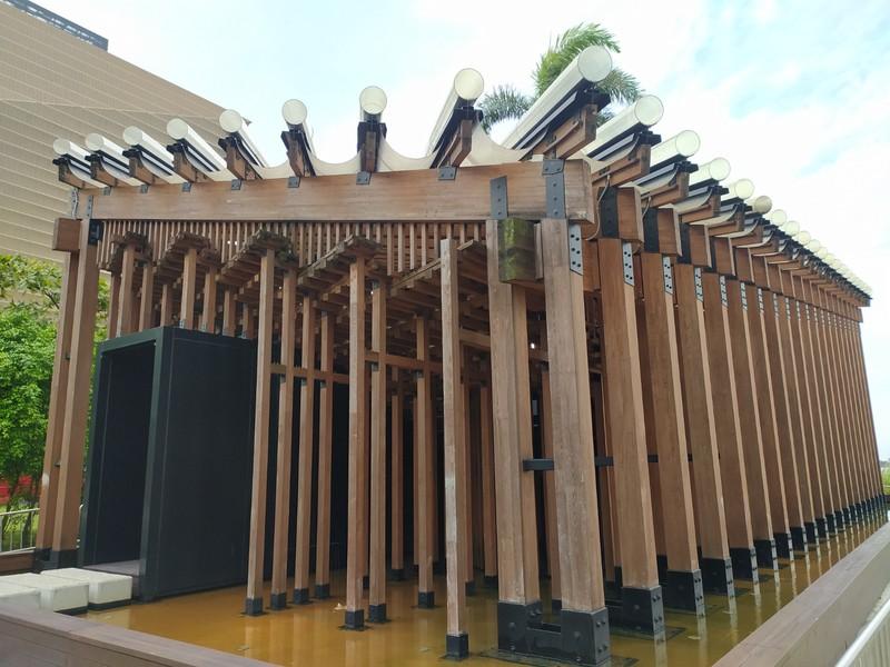 The Art Pavilion.