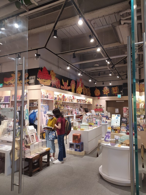 Gift Shop inside the Xiqu Centre.