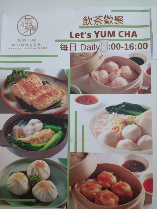 Chinese restaurant.
