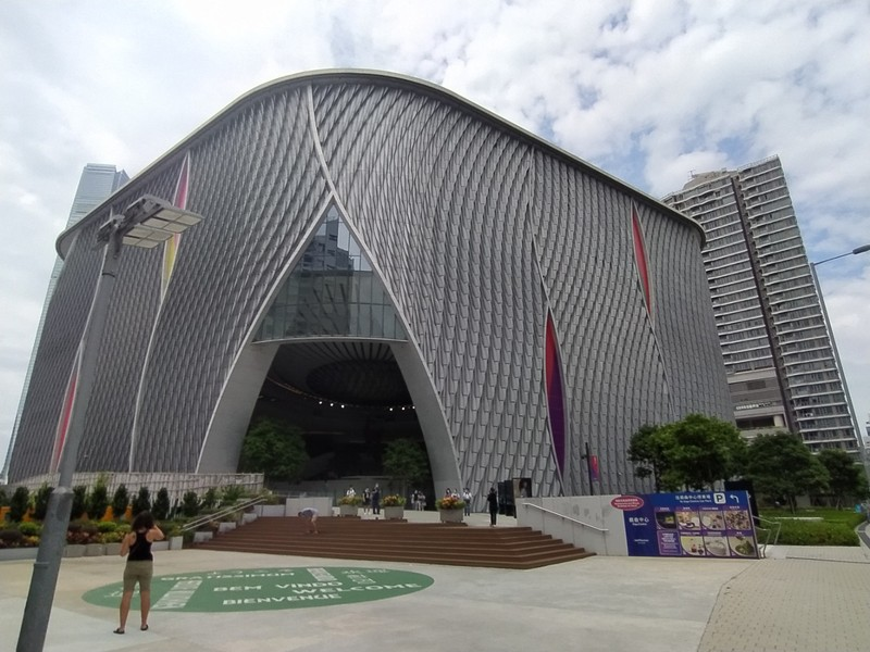 The Exterior of the Xiqu Centre.