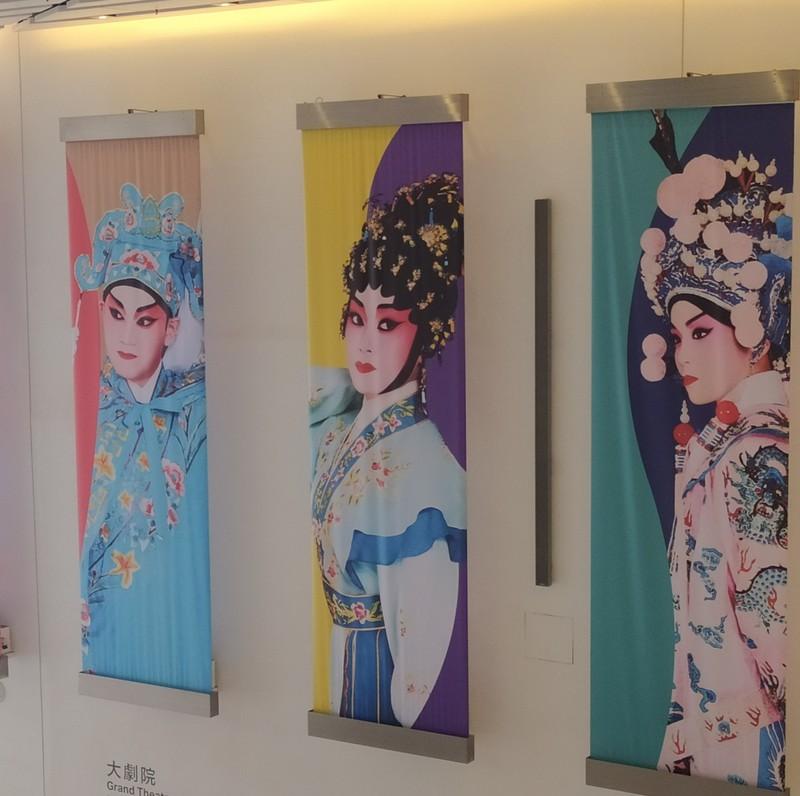 Chinese Opera Posters.