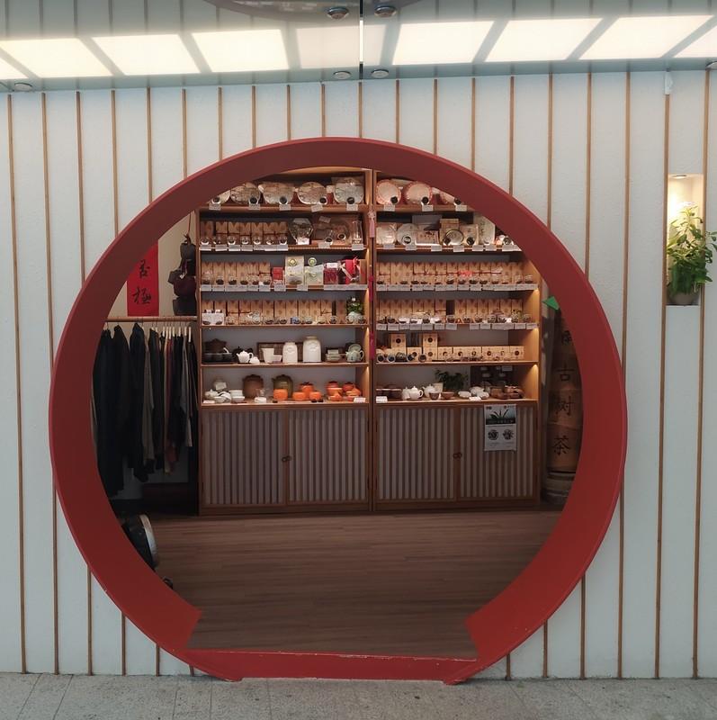 Tea Shop Inside the Xiqu Centre.