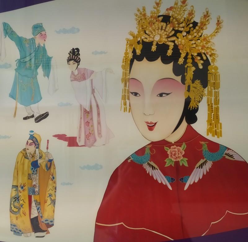 Chinese Opera Poster.